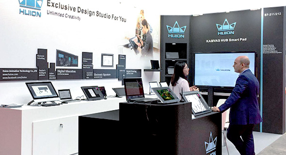HUION Animation Technology shows up at IFA Berlin 2018
